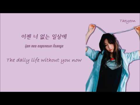 Taeyeon(태연) - Time Lapse Lyrics [Han|Rom|Eng]