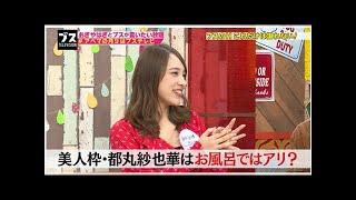 HQ 27日、おぎやはぎの小木博明と矢作兼がAbemaTV(アベマTV)でMCを務...