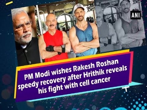 PM Modi wishes Rakesh Roshan speedy recovery after Hrithik reveals his fight with cell cancer Mp3