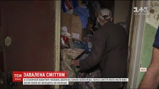 Киянин завалив власну квартиру сміттям, через яке його мати 8 років не виходила на вулицю
