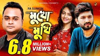 Download F A Sumon - Mukhomukhi   Pritom Khan & Ishana Khan   New Music  2017   Suranjoli MP3 song and Music Video