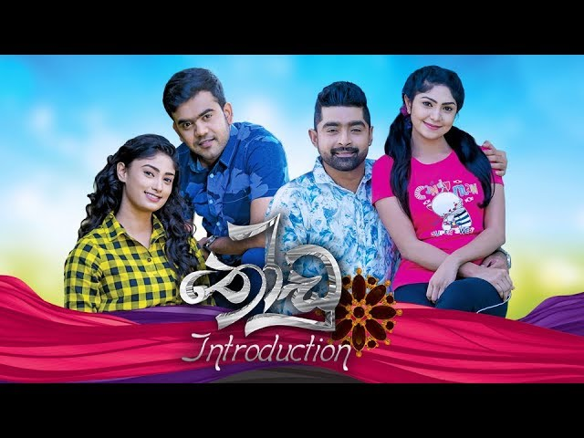 Thoodu | Introduction - (2019-02-13) | ITN