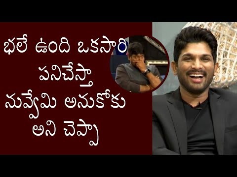 I felt she was damn good and said to him that I wanted to work with her: Allu Arjun interview