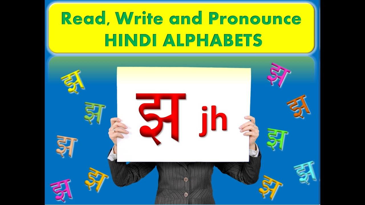 What Is Consonant Letter Of The Alphabet