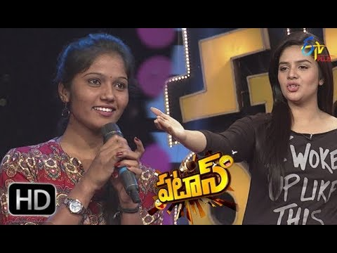 Patas | Punch Pataaka | 14th February 2018 | ETV Plus thumbnail