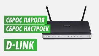 Сброс пароля роутера D-link. Настройка роутера на канале inrouter(, 2013-08-03T07:36:08.000Z)