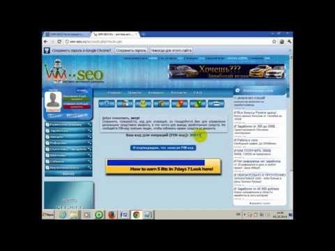 Работа в интернете. Обзор сайта vmseo. Удаленная работа.