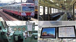 三岐鉄道801系(元西武701系 赤電色)近鉄富田→保々