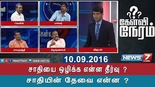 Kelvi Neram 10-09-2016 Social Debate Show | News7 Tamil