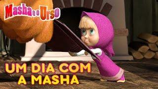 Gambar cover Masha e o Urso - 👧 Um dia com a Masha 📅