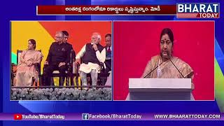 Sushma Swaraj Speech At 15th Pravasi Bharatiya Divas Convention 2019 In Varanasi | UP | Bharattoday