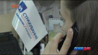 Купити страховку в Україні можна онлайн