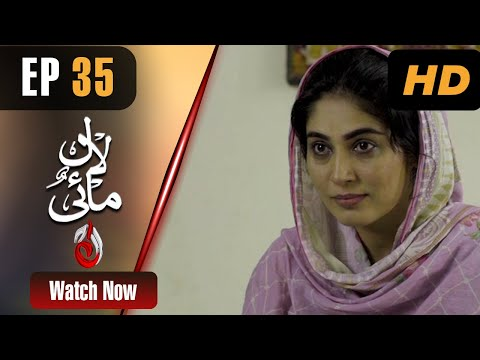 ‪Pakistani Drama | Lal Mai - Episode 35 | Aaj Entertainment Dramas | Eisha, Sana, Taqi, Hira