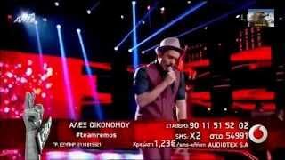 The Voice Of Greece 1ο Live Αλεξ Οικονόμου (Κρυφά) {28/3/2014}
