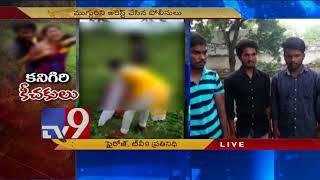 Kanigiri rape attempt  Girls mother demands stringent action - TV9