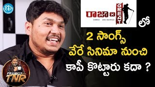 Sai Karthik About Copied Songs Of Raja The Great Movie || Frankly With TNR