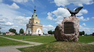 д.#Лесная - памятник победы русских войск над шведами. Северная война 1708 г  #могилев #беларусь