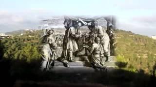 BIBLICAL CITY: KIRJAT-JEARIM