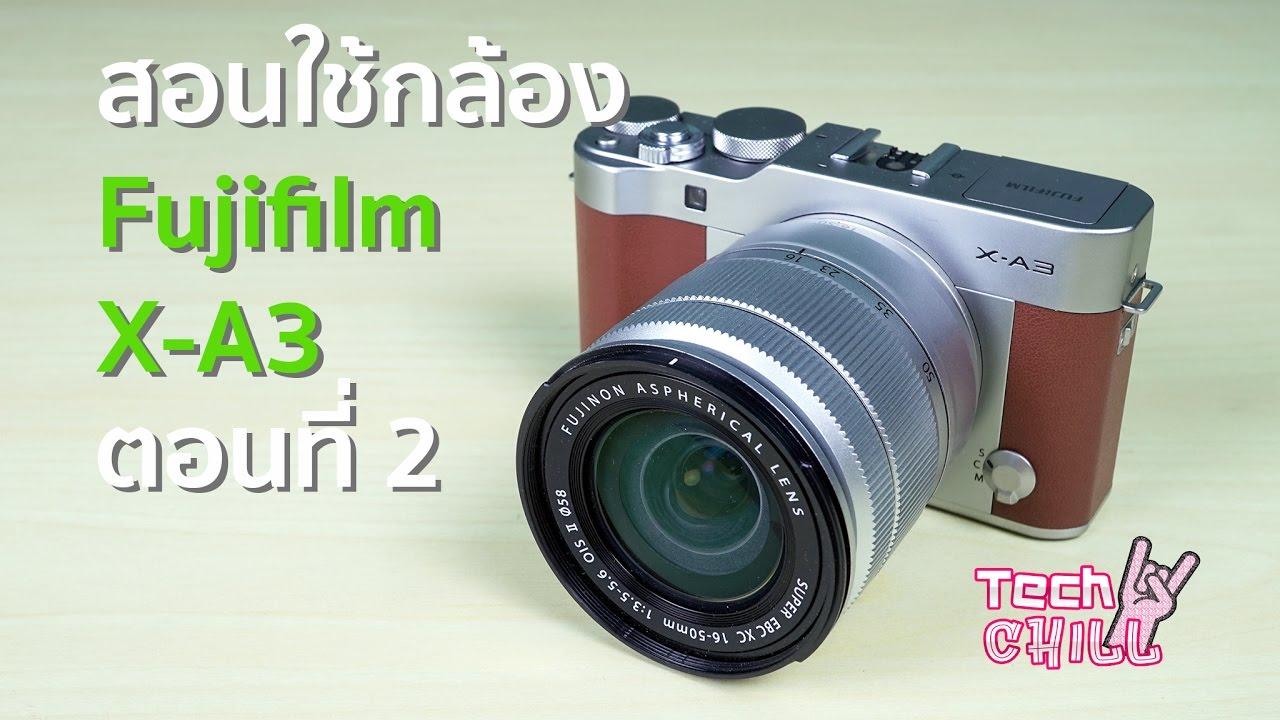 Tech Chill Fujifilm X A3 2 Auto