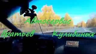 видео ремонт чери тигго автосервисы