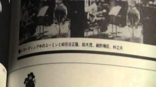 1975夏の日比谷野音のライブ。レコードにはなってない曲。テレコ録...