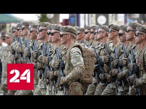 Украинскую армию приводят