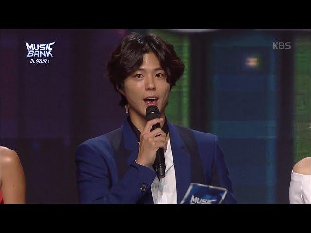 뮤직뱅크 Music Bank in chile  MC 박보검,정연, Steffi와 함께 시작! (Bo gum park, Jeong yoen) 20180411