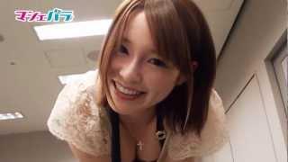 ミスFLASH2013と仲良くなっちゃおう☆ http://www.mache.tv/flash2013ch/...