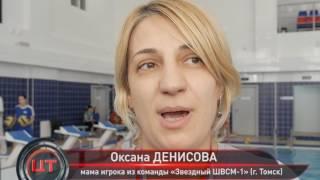 Водное Поло - первенство Красноярского края 2016