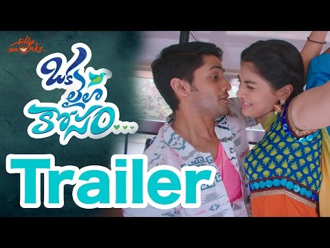 Oka Laila Kosam Trailer HD - Naga Chaitanya, Pooja Hegde - Exclusive