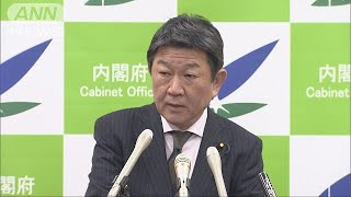 大統領の「TPPは関係ない」発言に 茂木大臣が反論(19/05/28)