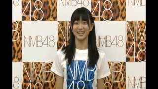 【メッセージ】NMB48 3rdシングル個別握手会 黒川葉月【公式】