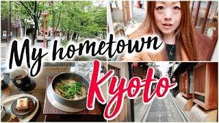 地元・京都での一日!英字幕付き