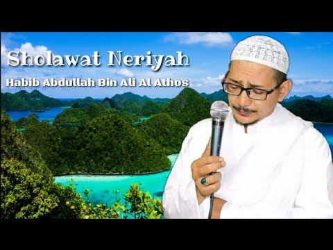 MP3. Sholawat Nariyah Medley Habib Abdullah Bin Ali Alatas