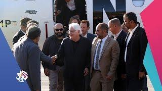 التلفزيون العربي | اليمن .. مارتن غريفيث يغادر إلى السعودية بعد لقاء قائد الحوثيين