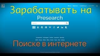 Поиск целевой аудитории в бизнес ВКонтакте  Реальный заработок в интернет  Команда Импульс 11