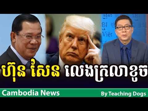 Cambodia TV News CMN Cambodia Media Network Radio Khmer Night Friday 09/15/2017