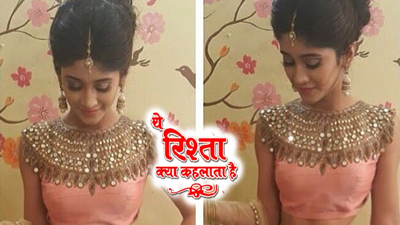 Yeh Rishta Kya Kehlata Hai 23rd March 2017 Upcoming Twist Star