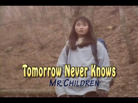 Tomorrow Never Knows (カラオケ) Mr.Children