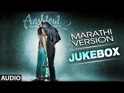 aashiqui 2 jukebox full songs mp3 free