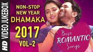 BEST ROMANTIC SONGS Vol.2 - Non Stop NEW YEAR DHAMAKA 2017 -  BHOJPURI VIDEO JUKEBOX  HAMAARBHOJPURI