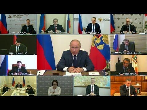 В.Путин предупредил о персональной ответственности губернаторов за исполнение мер поддержки граждан.