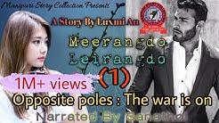 Meerangdo Leirangdo (1) | Opposite poles : The war is on