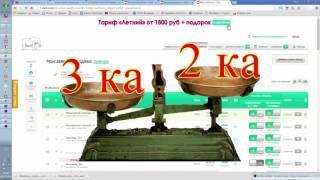 Купить недорогую квартиру в Красноярске. Купить 3 квартиру в Красноярске Участковый риелтор(, 2016-07-07T02:07:26.000Z)