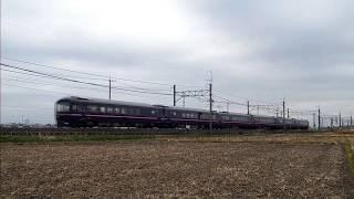 川越線を走る485系お座敷列車 華 2018年12月2日