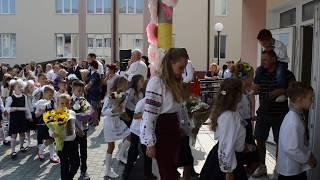 Учні школи № 27 у Луцьку ідуть на перший урок