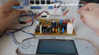 Ремонт электроники холодильника Whirlpool ARC 8140 Вирпул ошибка CF(, 2016-04-13T12:31:59.000Z)