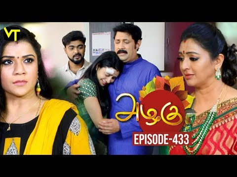 Azhagu Tamil Serial latest Full Episode 433 Telecasted on 23 April 2019 in Sun TV. Azhagu Serial ft. Revathy, Thalaivasal Vijay, Shruthi Raj and Aishwarya in the lead roles. Azhagu serail Produced by Vision Time, Directed by Sundareshwarar, Dialogues by Jagan. Subscribe Here for All Vision Time Serials - http://bit.ly/SubscribeVT  Azhagu serial deals with the love between a husband (Thalaivasal Vijay) and wife (Revathi), even though they have been married for decades, and have successful and very strong individual personas.  Click here to watch:  Azhagu Full Episode 433 https://youtu.be/bwFvlNvaTpY  Azhagu Full Episode 432 https://youtu.be/t4TY3Bab71g  Azhagu Full Episode 430 https://youtu.be/GP_3veMPnHA  Azhagu Full Episode 429 https://youtu.be/JdUGJK6N02E  Azhagu Full Episode 428 https://youtu.be/UOjS88CGydY  Azhagu Full Episode 427 https://youtu.be/KTcVkOJiGq4  Azhagu Full Episode 426 https://youtu.be/wreRzOSEjyw      For More Updates:- Like us on - https://www.facebook.com/visiontimeindia Subscribe - http://bit.ly/SubscribeVT
