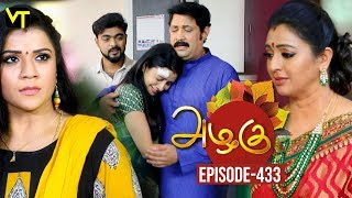 Azhagu - Tamil Serial | அழகு | Episode 433 | Sun TV Serials | 23 April 2019 | Revathy | VisionTime