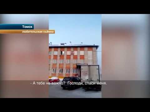 В Томске пьяный мужчина решил отомстить соседу, который якобы затопил его квартиру